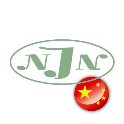 NJN-CHINA-partners